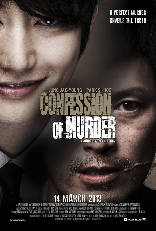 CONFESSION OF MURDER-1 SHEET