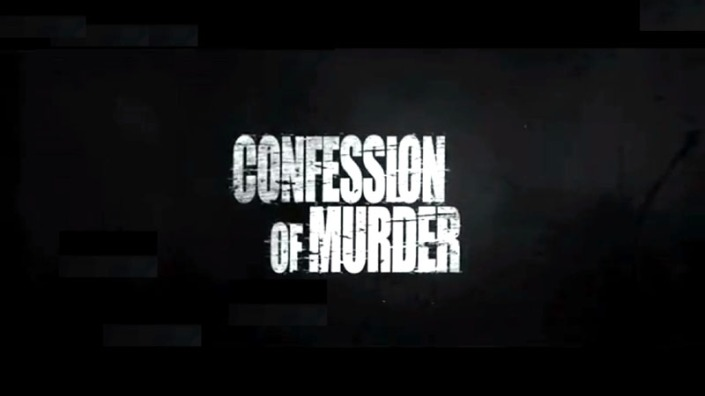 CONFESSION OF MURDER-2