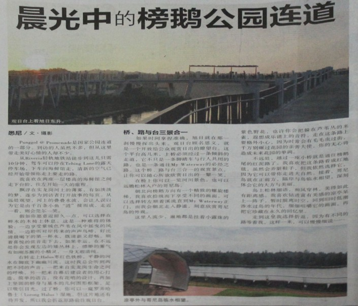 my sengkang article 01