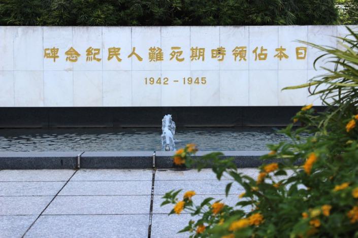 war memorial park 05